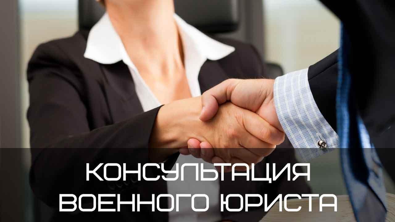 Бесплатная консультация юриста по земельным вопросам онлайн арест на дом Максима Горького набережная