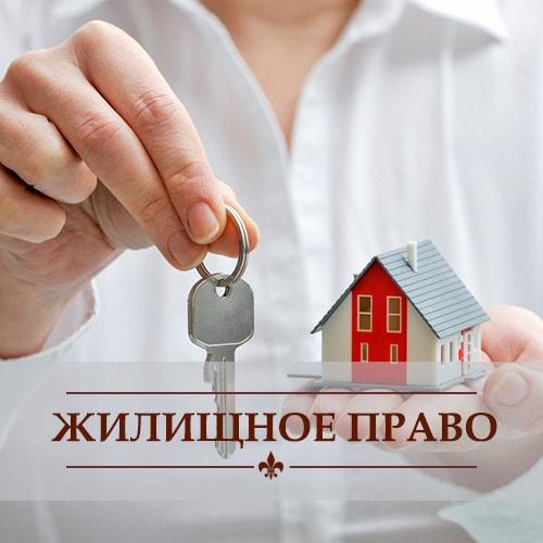 в какой суд обращатьс¤ по жилищным вопросам