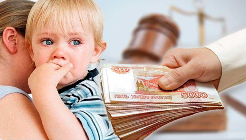 Что грозит за неуплату алиментов в 2018 году — чем грозит неуплата алиментов неплательщику в России 2018
