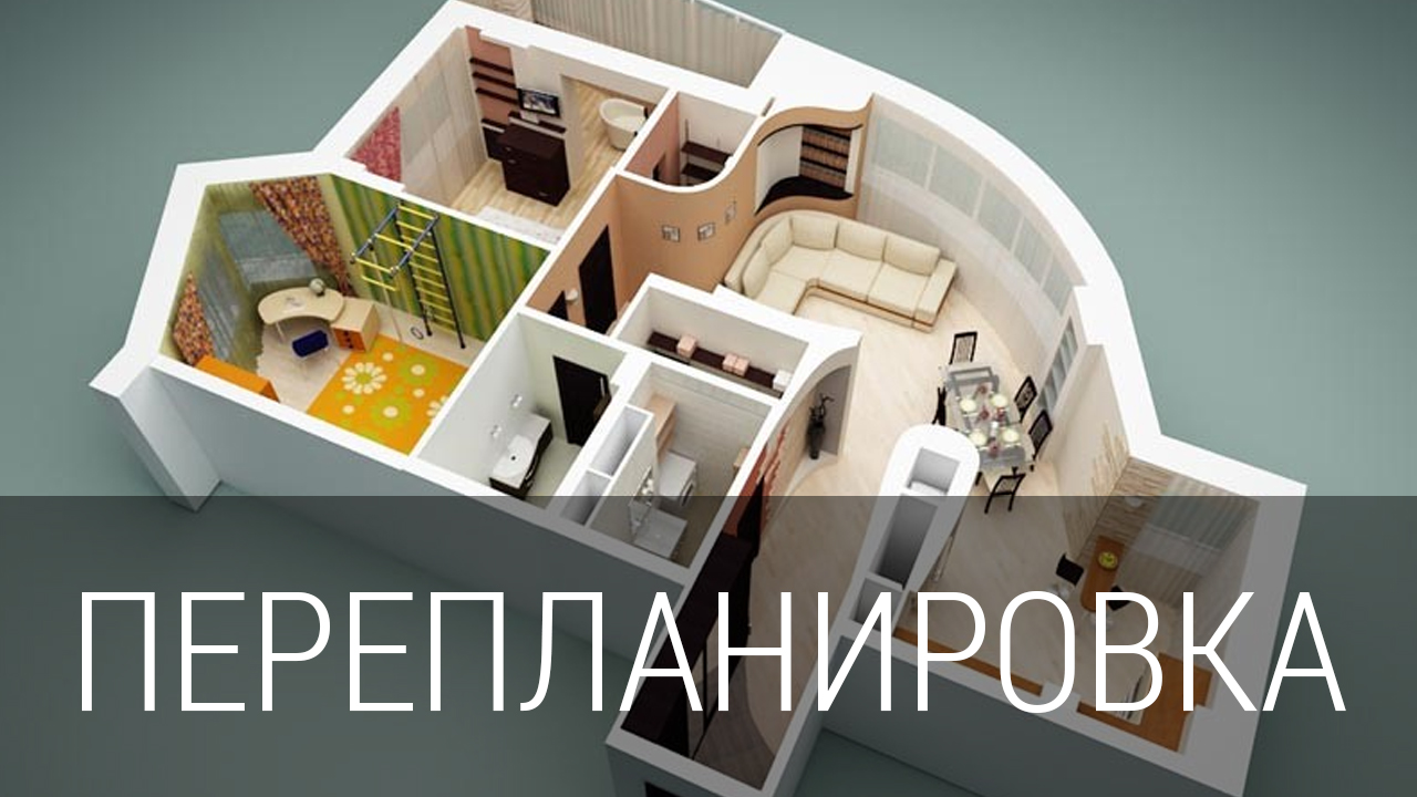 Подбор квартиры в Екатеринбурге — Магазин Квартир