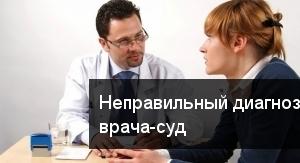 Возбуждение у врача смотреть онлайн