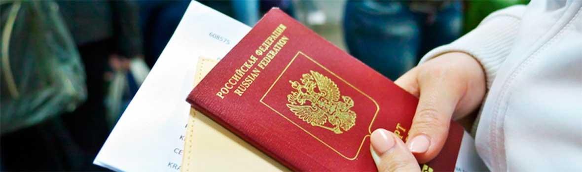консультация юриста в получении гражданства