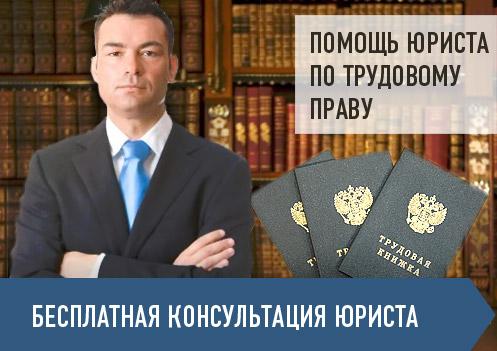консультация юриста по субсидиям