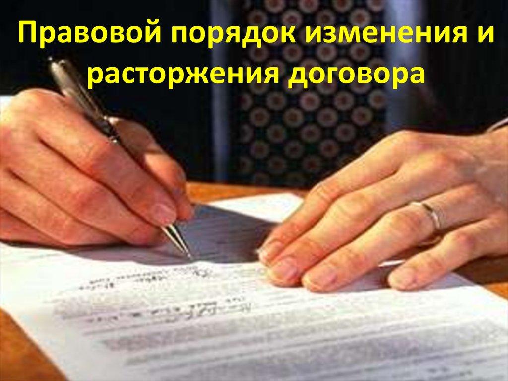 вернуть деньги Москва