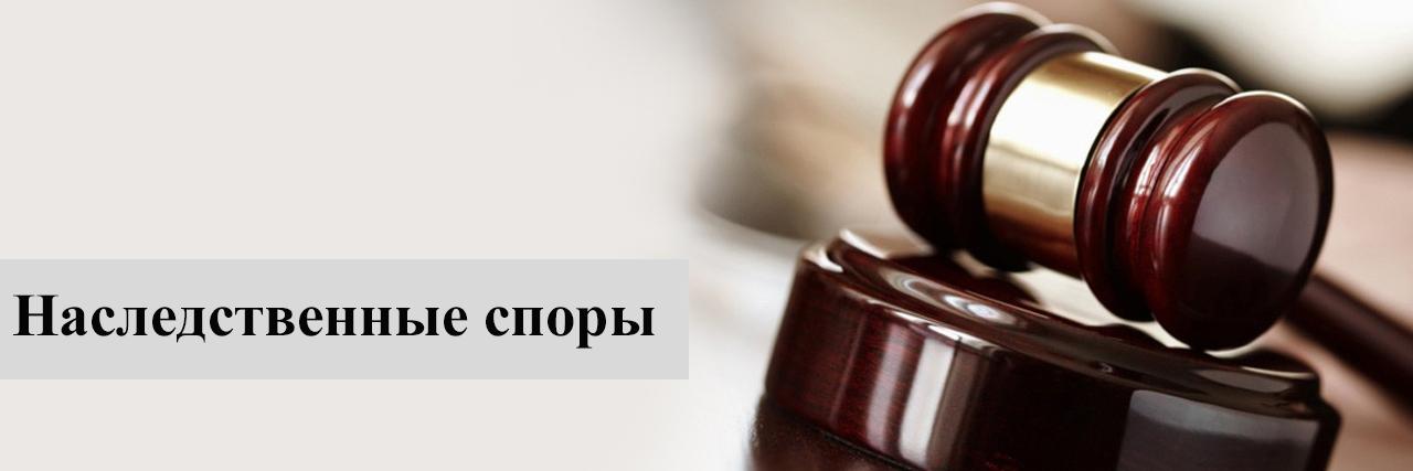 консультация юриста по договорам в москве