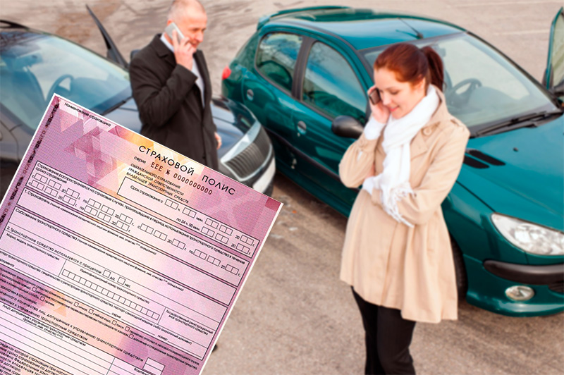 Штраф за нарушение паспортного режима отсутствии прописки