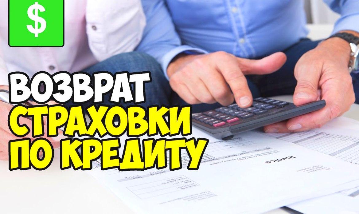 Признание носителем русского языка 2020