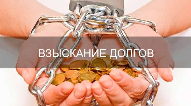 взыскать долг без расписки