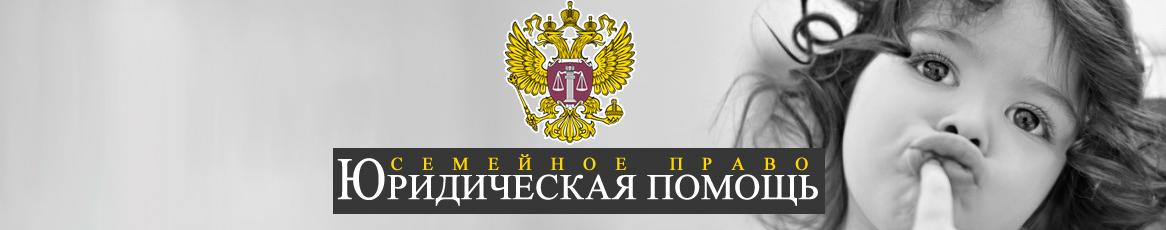 адвокат по делу в химках
